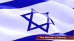 iisrael-pr-10-12-2012-a-2